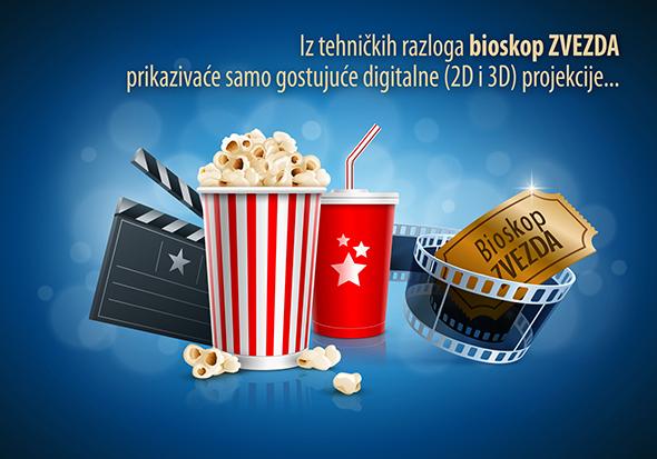 cinema-info-retrictions